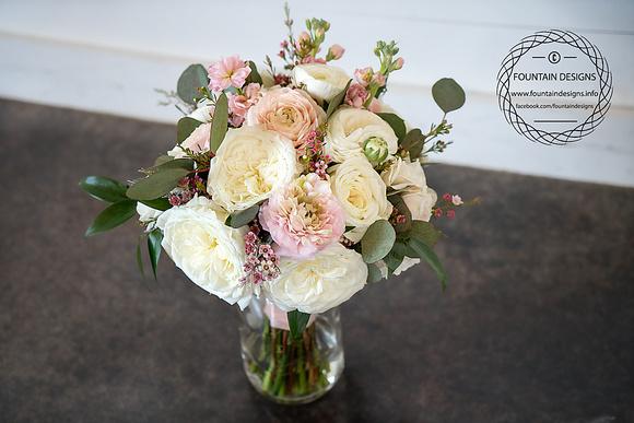 Bridal Bouquet- $198.95